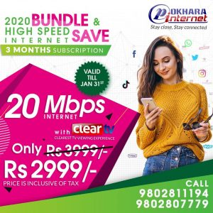 offer 2020 pokhara internet