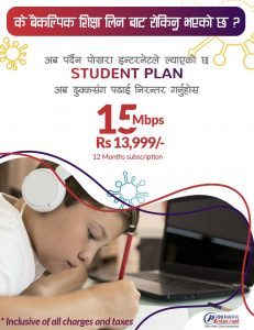 STUDENT OFFER WEB MOBILE