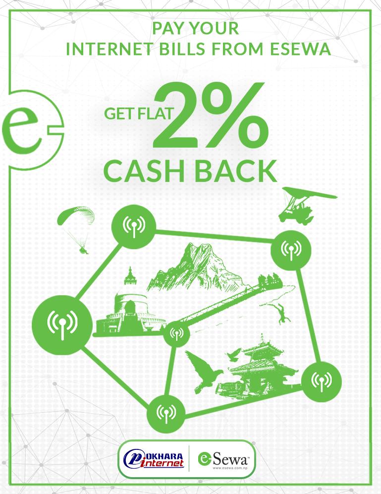 mobile cashback-min